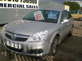 Vauxhall vectra 2008