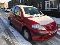 2003 Citroen C3 L, 1.2 petrol manual, NEW 12 MONTHS MOT, FULL SERVICE HISTORY, *NATIONWIDE DELIVERY*