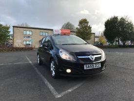 Vauxhall Corsa 1.3 CDTi ecoFLEX 16v SXi 5dr 1 PREVIOUS OWNER. FSH.
