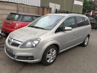2007-08 Vauxhall Zafira 1.8 petrol manual colour Beige(z167) 'Breaking' parts for sale