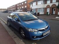 Honda Civic Hybrid 2010 £1200 Ono