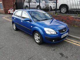 2006 (55reg), KIA RIO 1.4 LX 5dr Hatchback, £1,395 p/x welcome