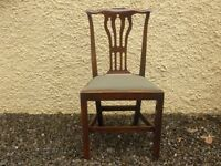 early mahogany side chair
