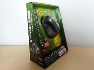 JAPAN Wireless ERGONOMIC Mouse - NEW IN BOX
