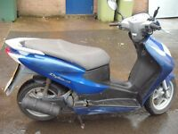 Honda SES 125 Scooter also known as Honda Dylan 125 07 plate Spares or Repairs, or project