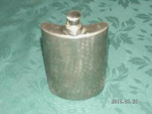 Old Chrome coloured Flask Cornwall Ontario image 1