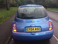 Nissan Micra - Low Mileage