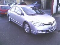HONDA CIVIC 1.4 AUTOMATIC HYBRID ELECTRIC AND PETROL PX WELCOME