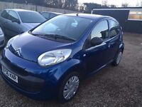 CITROEN C1 1.0 VIBE 2007 5DR * IDEAL FIRST CAR * CHEAP INSURANCE * ONLY £20 ROAD TAX
