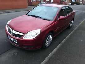 Vauxhall Vectra 1.8 Life 2007, Low Milage, MOT, FSH