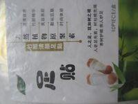Foot Health Paste Qu Shi Zu Tie