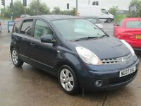 NISSAN NOTE 1.6 TEKNA 5 DOOR HATCHBACK