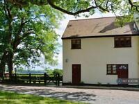 2 bedroom house in Spreyton, Crediton, EX17 (2 bed)