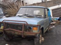 Range Rover 1971 Chassis Number 536A