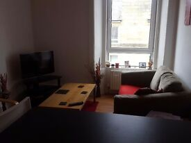 Single Room is available NOW in Central location.