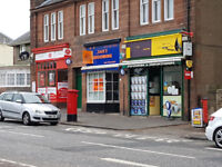 Shop to Let in Liberton Gardens