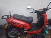 For sale Baotian bt-125