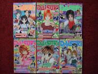 Manga Daisuki Band 1 bis 6 Baden-Württemberg - Kraichtal Vorschau
