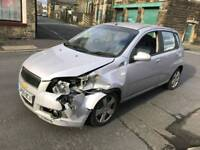 Chevrolet Aveo damaged repairable