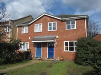 A spacious three bedroom house to rent in a quiet cul-de-sac in Kingston. P144715