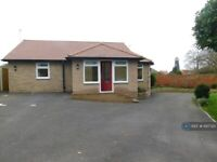 3 bedroom house in Castledyke South, Barton-Upon-Humber, DN18 (3 bed) (#1197720)