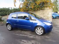 MITSUBISHI COLT 1.1L BLUE EDITION 2007 ONLY 45K MILES FULL HISTORY.