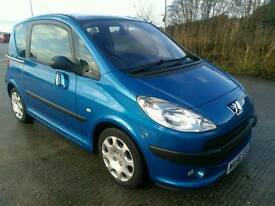 2006 peugeot 1007 1.4 petrol superb condition with warranty full mot