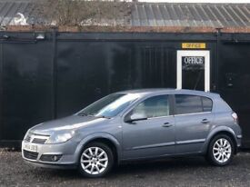 ★ VAUXHALL ASTRA 1.7 CDTi DESIGN + 1/2 LEATHERS + ALLOYS + 12 MONTHS MOT + sxi