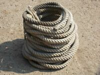 NYLON ROPE. cable laid, one and a quarter inch diameter .105 feet long