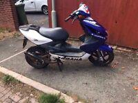 Yamaha YQ 50 Aerox