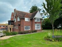 2 bedroom flat in Hammond Grange, Leicester, LE2 (2 bed) (#1162138)