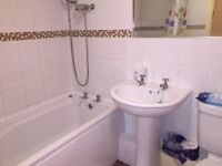 2 bedroom flat 1 bedroom available to rent