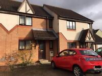 3 bedroom house in Watchet Court, Furzton, Milton Keynes, MK4 (3 bed)