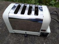 Dualit 4 slice toaster – spares or repair