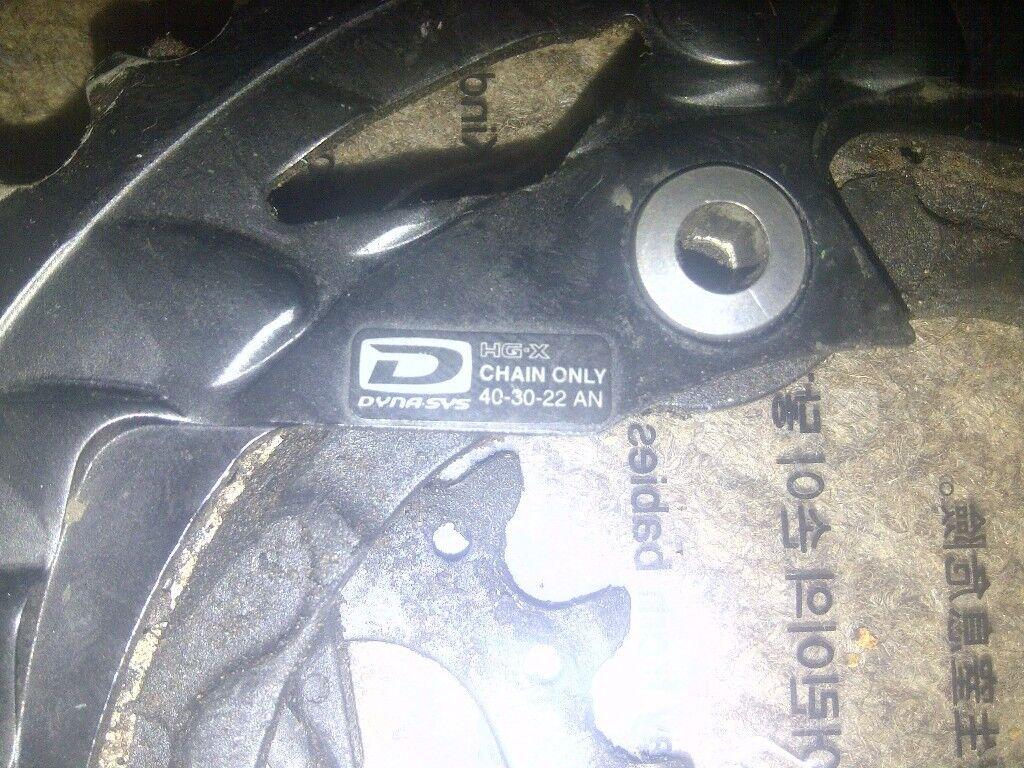 Shimano chain rings Dynasis 96 BCD