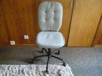 IKEA LILLHOJDEN office chair
