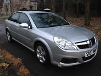 VAUXHALL VECTRA 1.9 CDTi Exclusiv [120] 5dr (silver) 2007