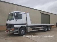 Vehicle Breakdown Recovery Services we recover cars vans Lorry Truck local or anywhere in the UK