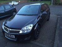Vauxhall Astra 2008 1.6