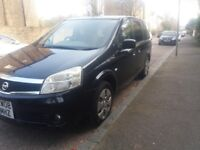 Nissan Lafesta 2.0L 7 SEATER AUTOMATIC FULLY ELECTRIC 3 Months MOT -CD/DVD/USB/HDD/AIR CONDITIONED