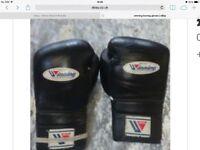 Winning ms 500 boxing gloves 16oz.