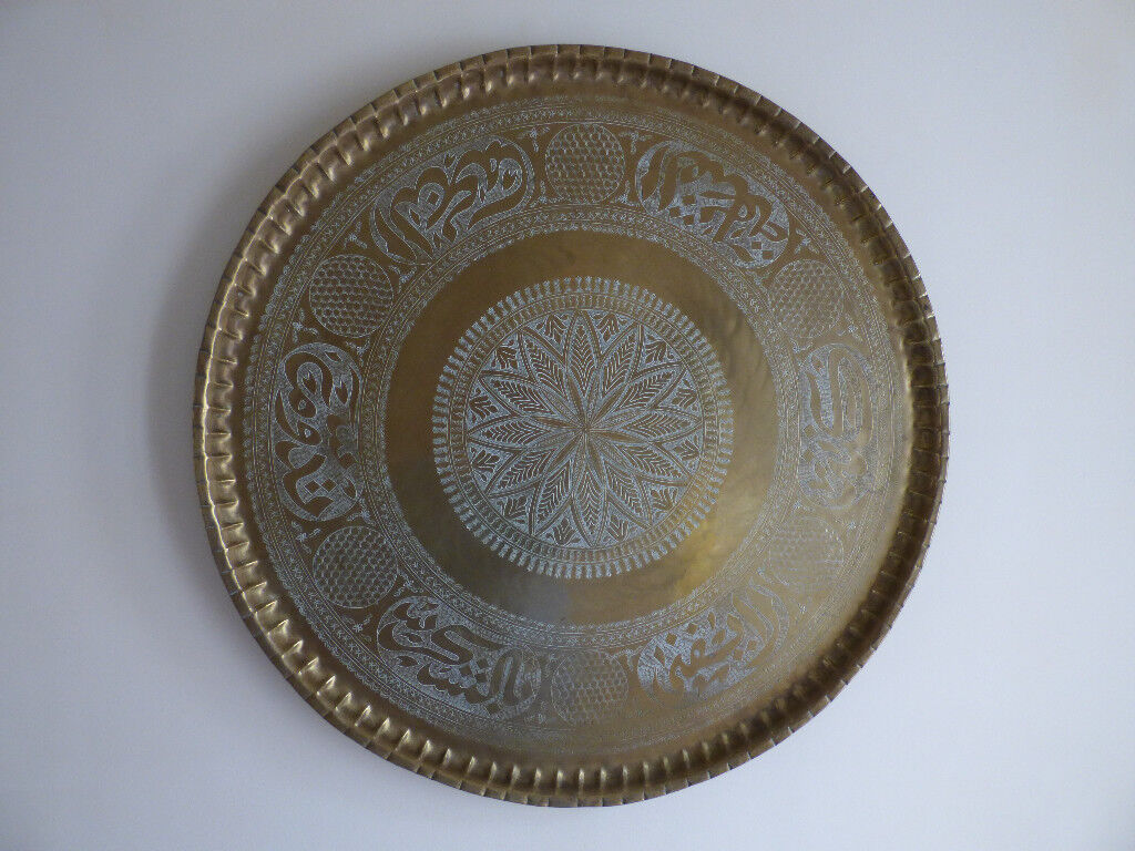 """ARABIC BRASS CHARGER WITH ISLAMIC TEXT 86cm (34"""") DIAMETER"""