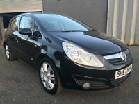 Vauxhall Corsa 1.2 Design 5 Dr *Low Miles* *Leather Interior* *One of a kind*