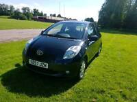 Toyota Yaris Tr ###Great Car 9 Service Stamps Drives Ecellent