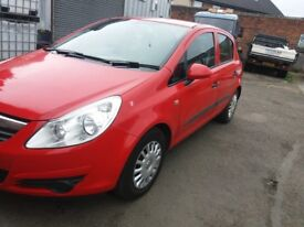 VAUXHALL CORSA 2007 5DR MOT TILL MARCH 2019 GOOD CONDITION