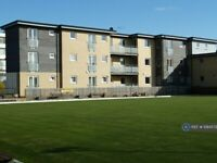 2 bedroom flat in Station Apartments, Crossgates, Leeds, LS15 (2 bed) (#1084573)