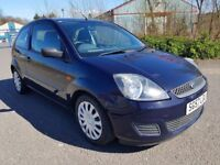 2007 (57) Ford Fiesta Style 1.25