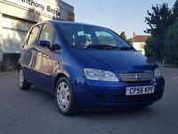 2007 Fiat Idea Diesel, 3 Months Warranty,Great Condition, Long Mot, Hpi Clear, 1595 Ono