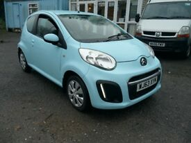Citroen C1 1.0i VTR 3dr (£0 Road Tax)