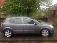 Vauxhall Astra Club 1.6 2007 (07)**Full Years MOT**An Ideal Family Car for ONLY £1495!!!